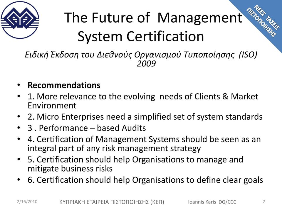 Performance based Audits 4. Certification of Management Systems should be seen as an integral part of any risk management strategy 5.