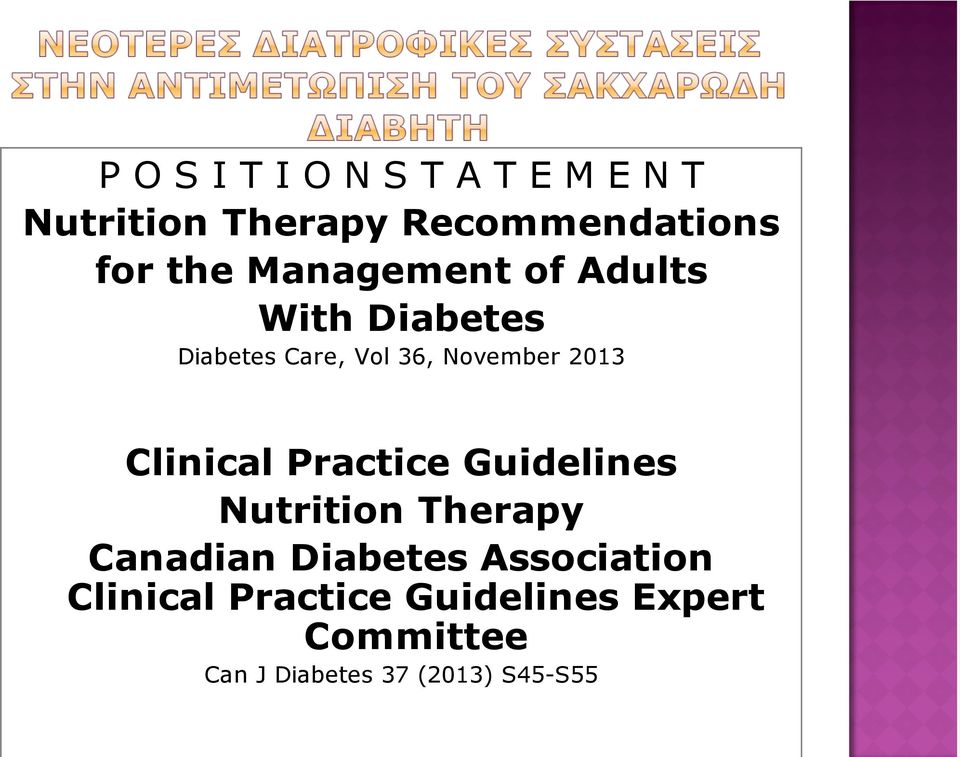 Clinical Practice Guidelines Nutrition Therapy Canadian Diabetes