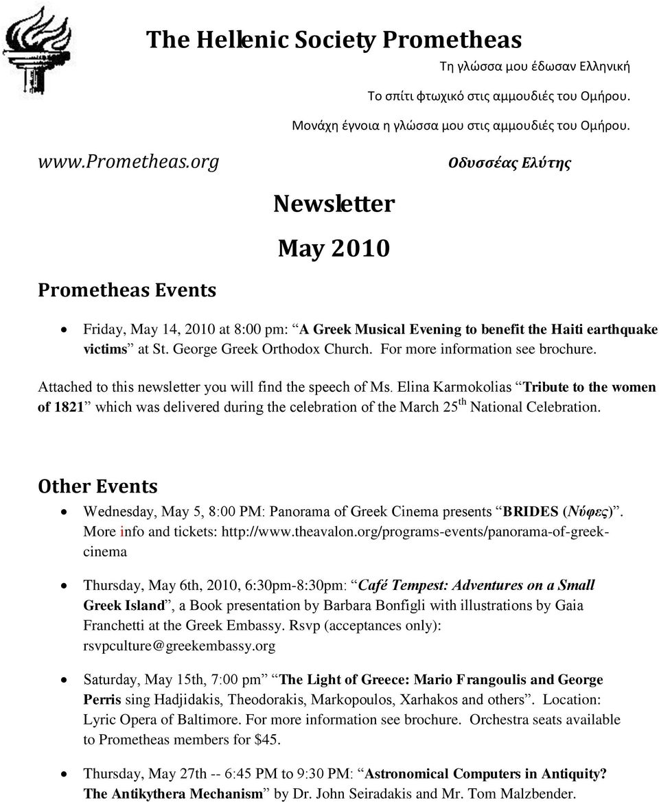 For more information see brochure. Attached to this newsletter you will find the speech of Ms.