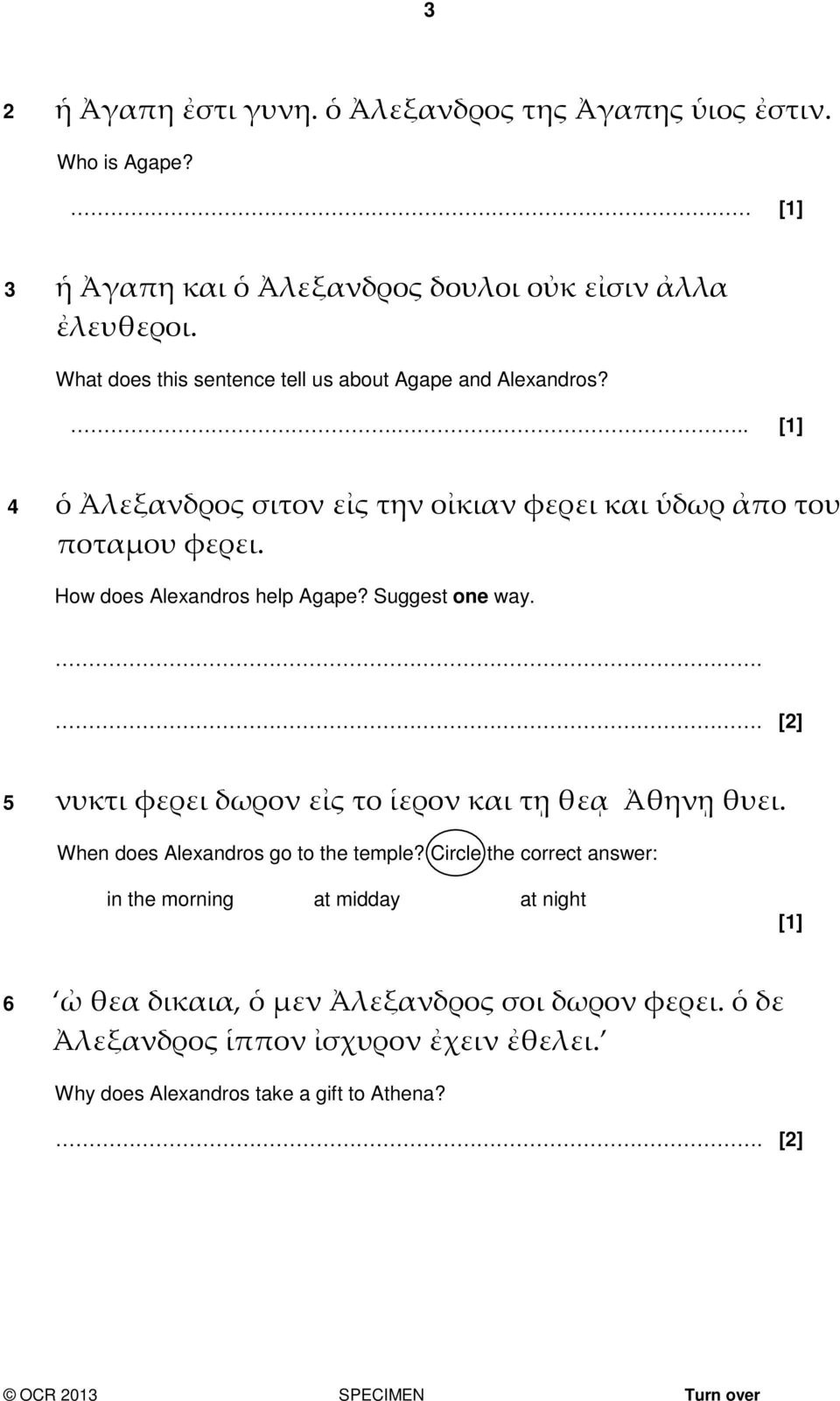 How does Alexandros help Agape? Suggest one way... [2] 5 νυκτι φερει δωρον εἰς το ἱερον και τῃ θεᾳ Ἀθηνῃ θυει. When does Alexandros go to the temple?