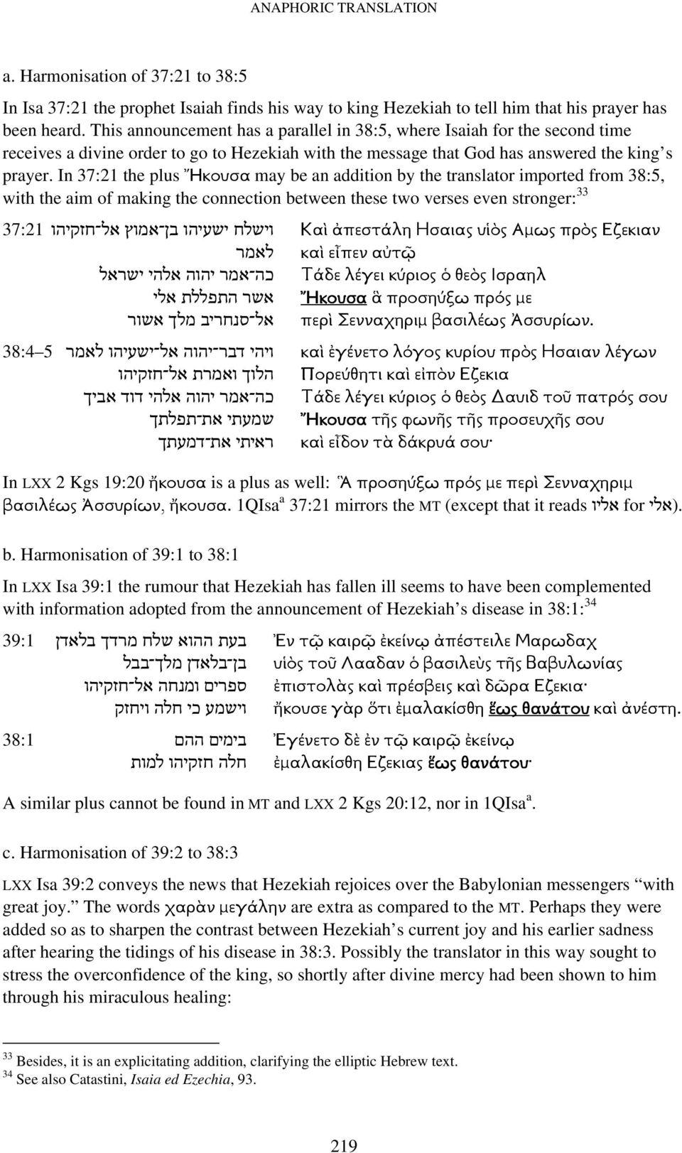 In 37:21 the plus Ἤκουσα may be an addition by the translator imported from 38:5, with the aim of making the connection between these two verses even stronger: 33 וישלח ישעיהו בן אמוץ אל חזקיהו 37:21