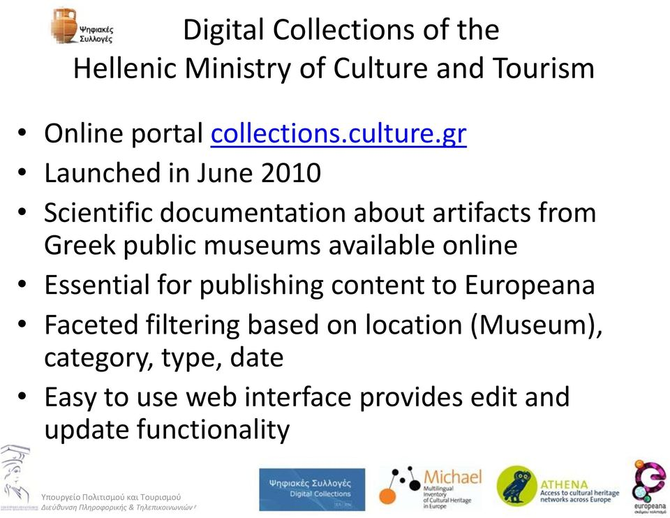 gr Launched in June 2010 Scientific documentation about artifacts from Greek public museums