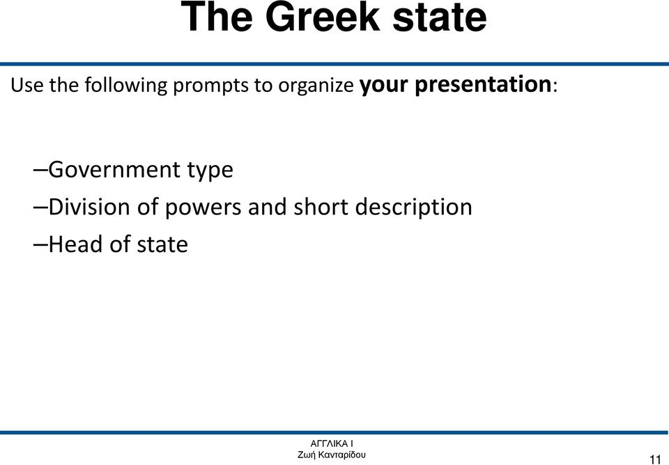 presentation: Government type