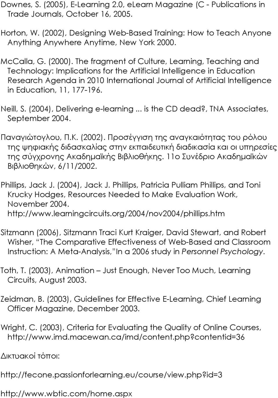The fragment of Culture, Learning, Teaching and Technology: Implications for the Artificial Intelligence in Education Research Agenda in 2010 International Journal of Artificial Intelligence in