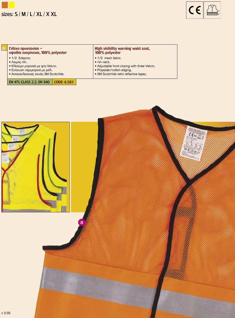 High visibility warning waist coat, 1/2 mesh fabric. «V» neck.