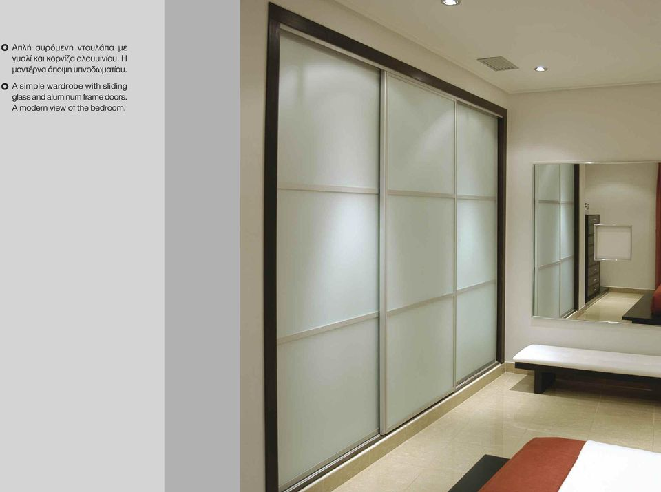 A simple wardrobe with sliding glass and