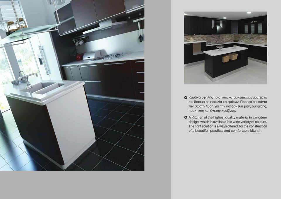 A Kitchen of the highest quality material in a modern design, which is available in a wide variety