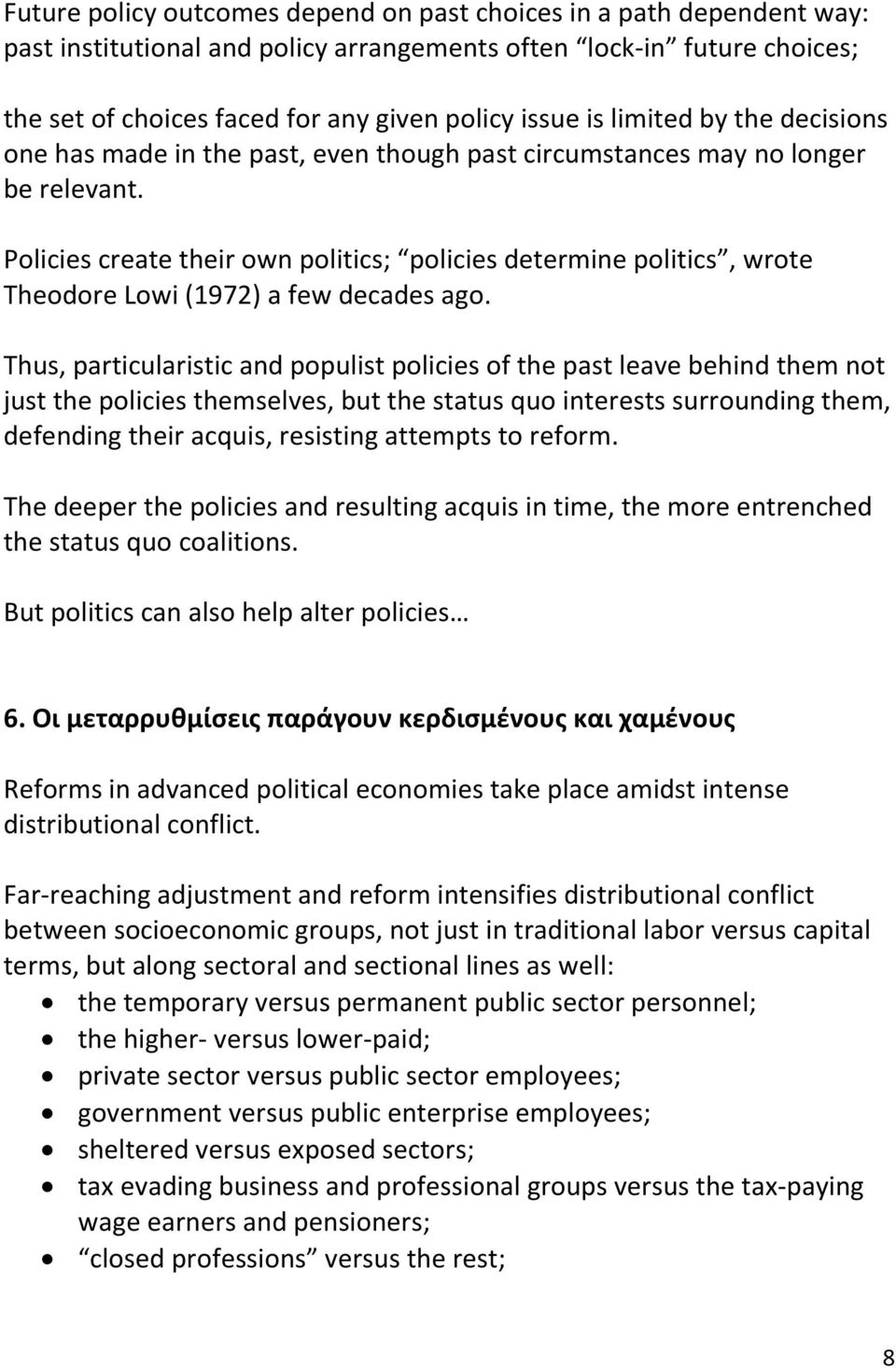 Policies create their own politics; policies determine politics, wrote Theodore Lowi (1972) a few decades ago.
