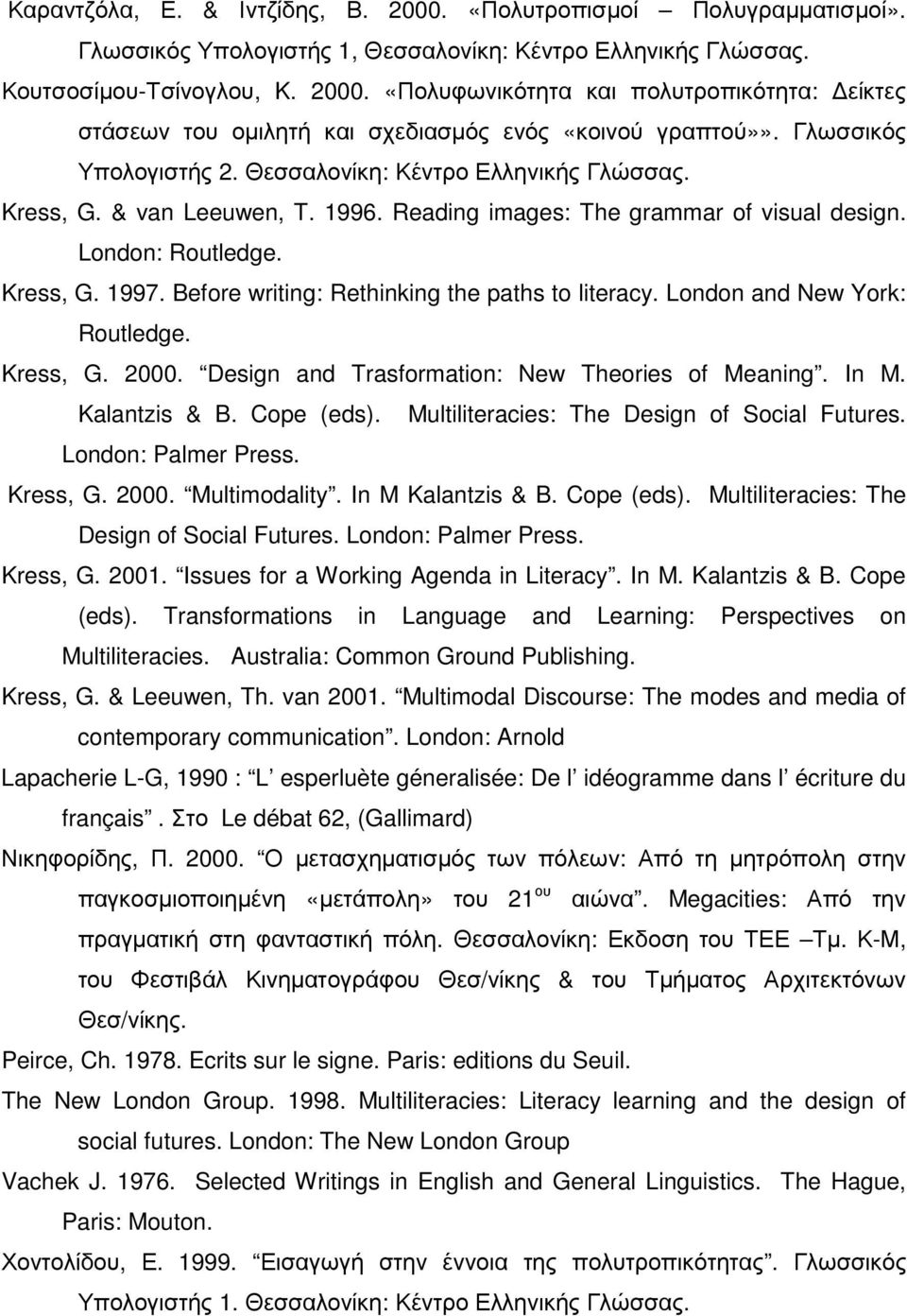 Before writing: Rethinking the paths to literacy. London and New York: Routledge. Kress, G. 2000. Design and Trasformation: New Theories of Meaning. In M. Kalantzis & B. Cope (eds).