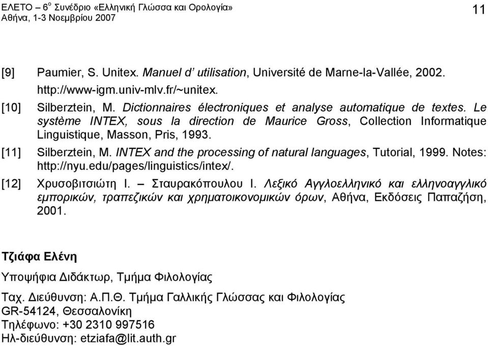 INTEX and the processing of natural languages, Tutorial, 1999. Notes: http://nyu.edu/pages/linguistics/intex/. [12] Χρυσοβιτσιώτη Ι. Σταυρακόπουλου Ι.