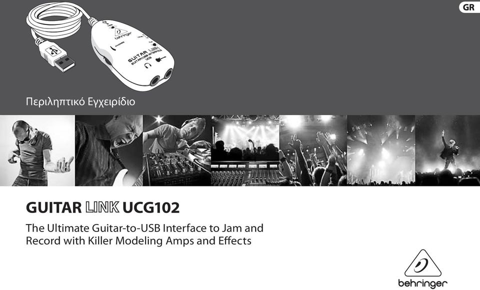 Guitar-to-USB Interface to Jam