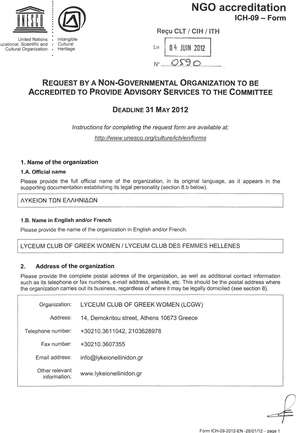 2012 lnstructίons for completίng the request form are avaίlable at: http://www. unesco. orglculture/ichleπlforms 1. Name of the organization 1.Α.