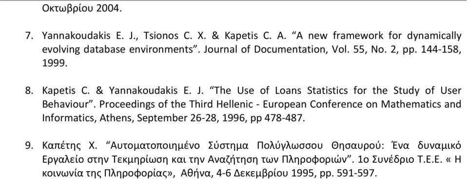 Proceedings of the Third Hellenic - European Conference on Mathematics and Informatics, Athens, September 26-28, 1996, pp 478-487. 9. Καπέτης Χ.