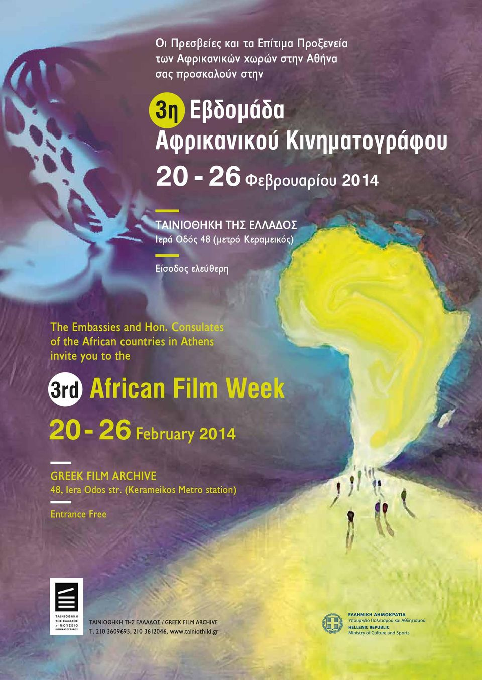 Consulates of the African countries in Athens invite you to the 3rd Αfrican Film Week 20-26 February 2014 GREEK FILM ARCHIVE 48, Iera Odos str.