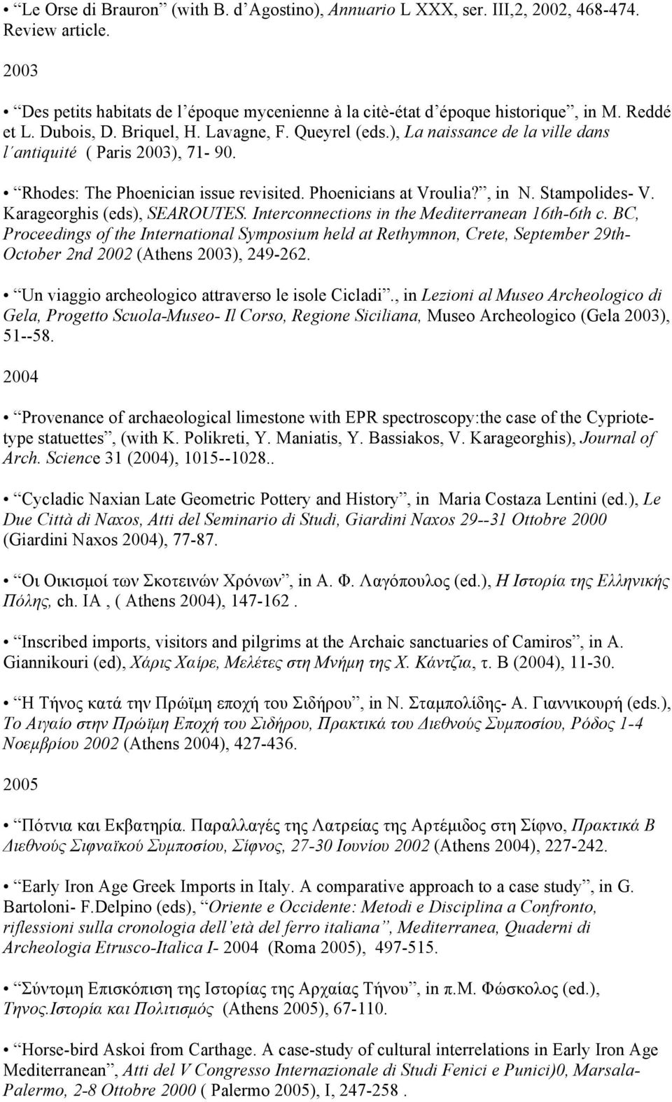 Stampolides- V. Karageorghis (eds), SEAROUTES. Interconnections in the Mediterranean 16th-6th c.