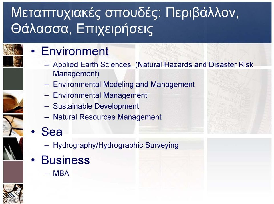 Modeling and Management Environmental Management Sustainable Development