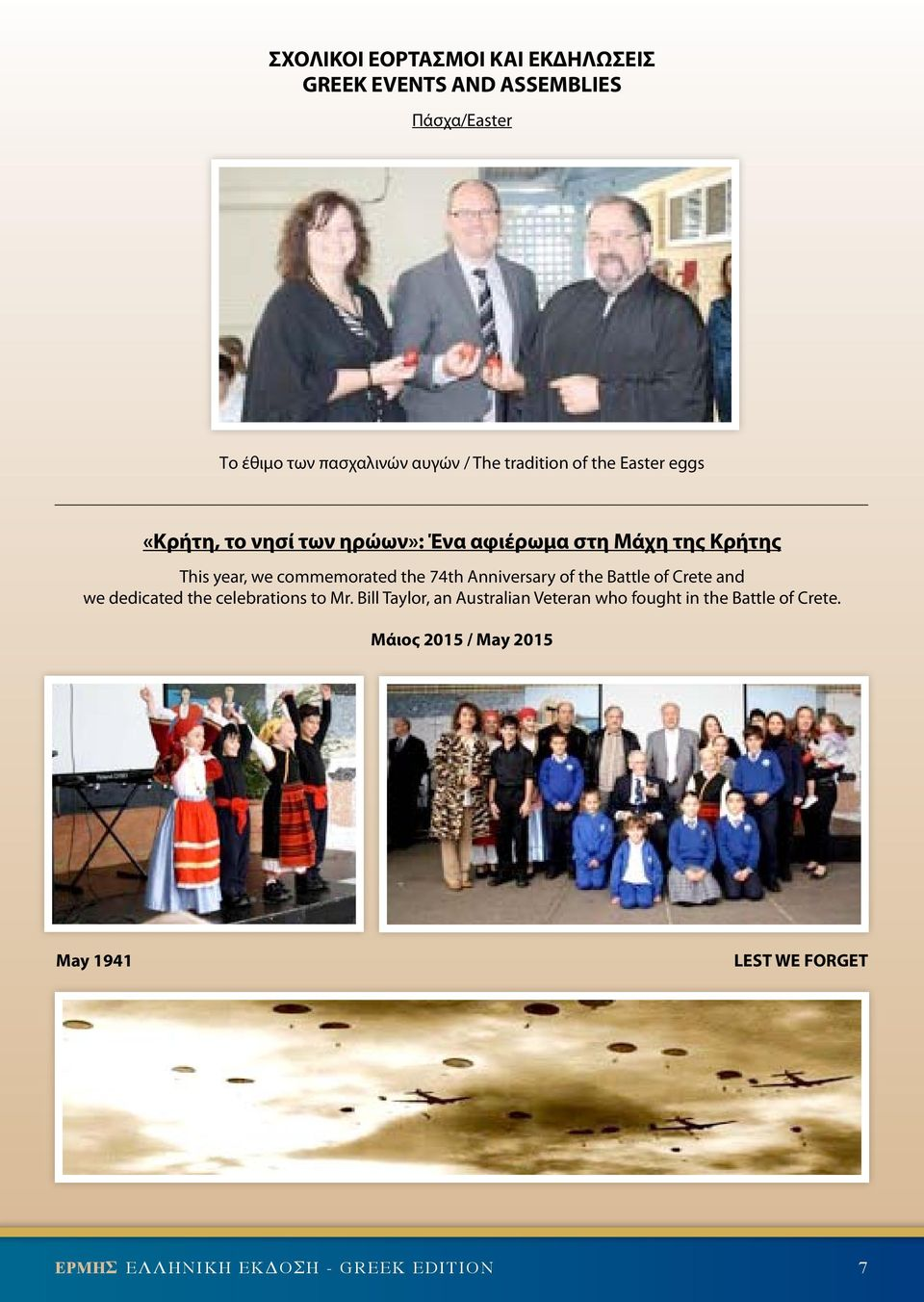 the 74th Anniversary of the Battle of Crete and we dedicated the celebrations to Mr.