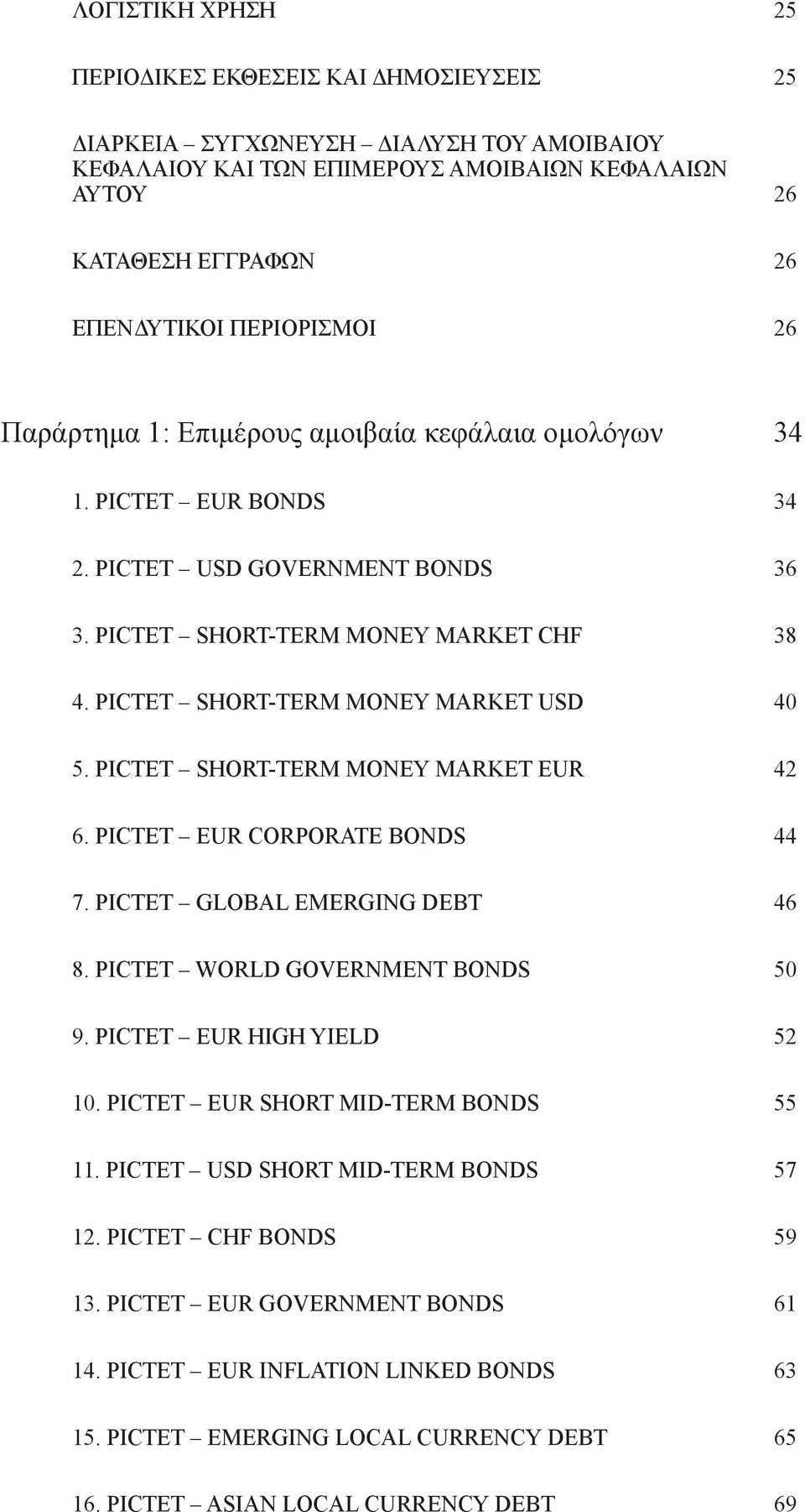 PICTET SHORT-TERM MONEY MARKET USD 40 5. PICTET SHORT-TERM MONEY MARKET EUR 42 6. PICTET EUR CORPORATE BONDS 44 7. PICTET GLOBAL EMERGING DEBT 46 8. PICTET WORLD GOVERNMENT BONDS 50 9.