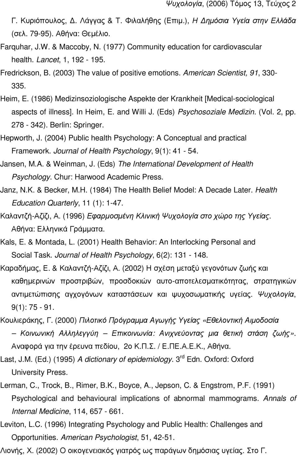 (1986) Medizinsoziologische Aspekte der Krankheit [Medical-sociological aspects of illness]. In Heim, E. and Willi J. (Eds) Psychosoziale Medizin. (Vol. 2, pp. 278-342). Berlin: Springer. Hepworth, J.