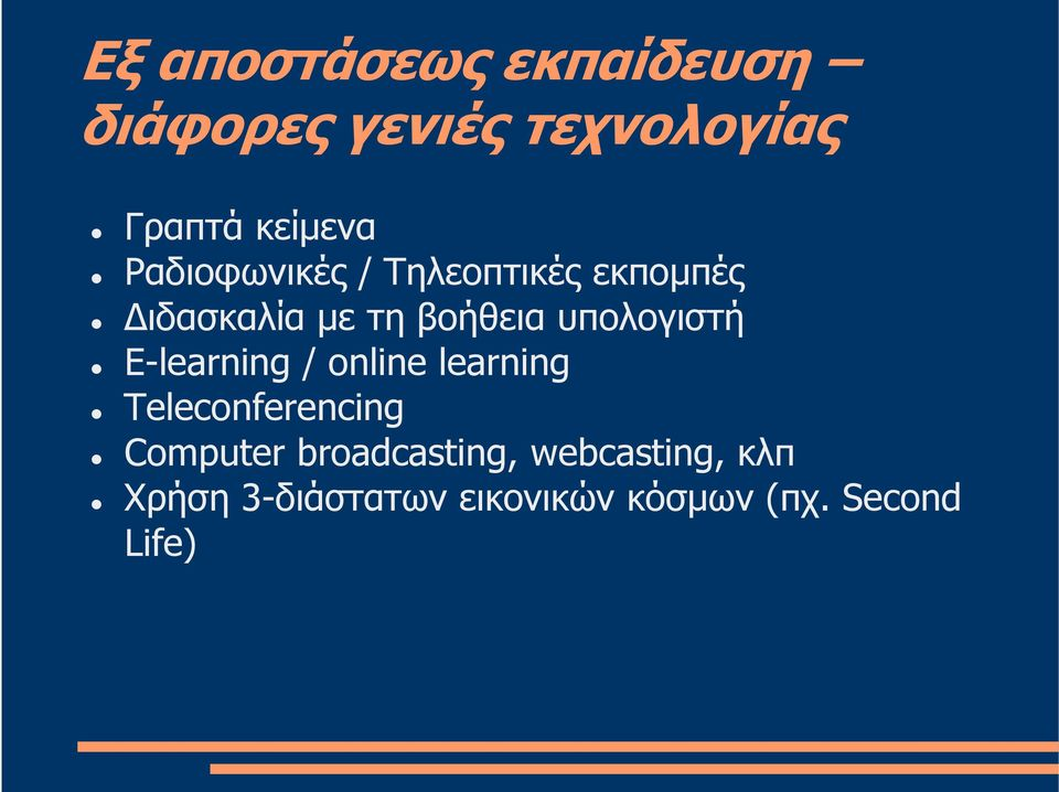 υπολογιστή E-learning / online learning Teleconferencing Computer