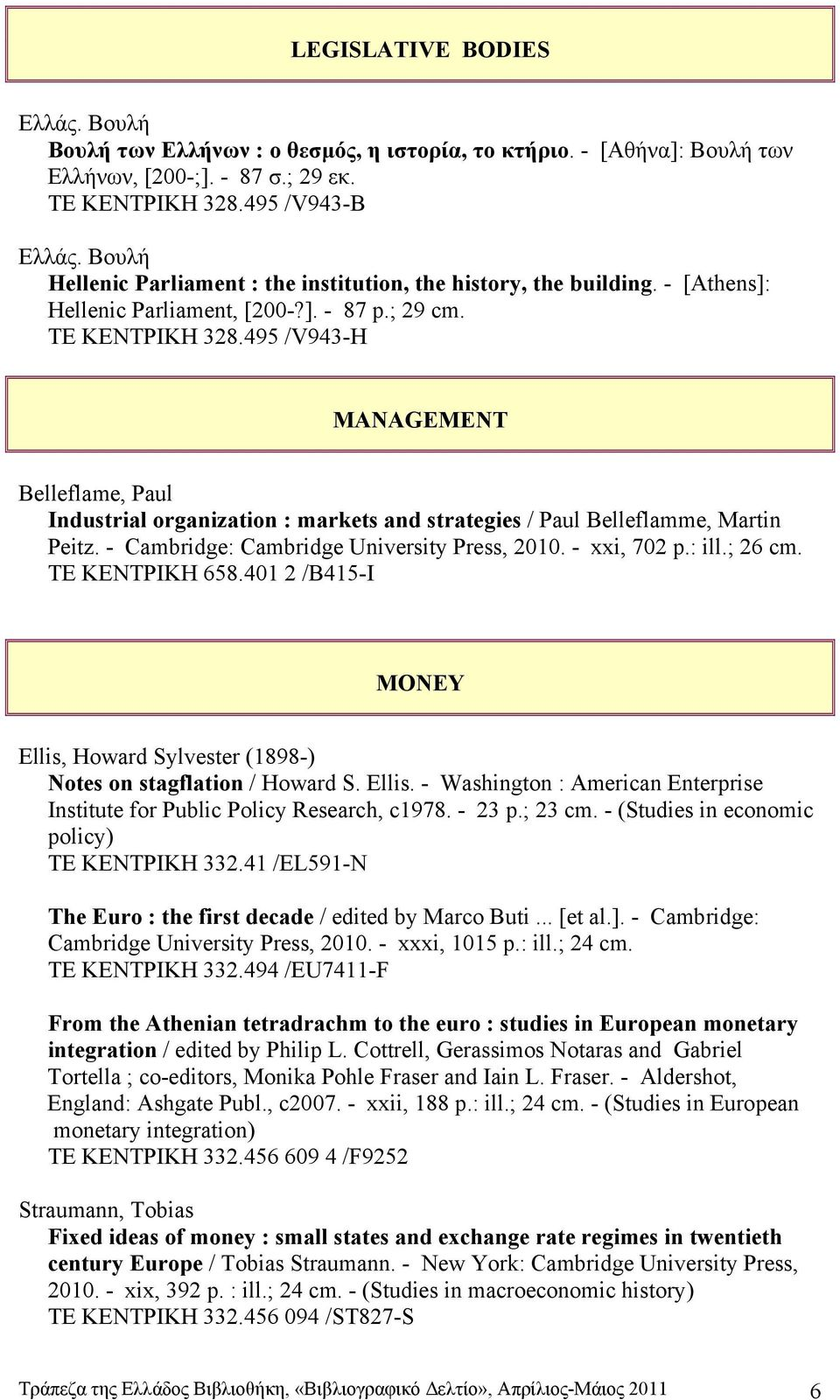 495 /V943-H MANAGEMENT Belleflame, Paul Industrial organization : markets and strategies / Paul Belleflamme, Martin Peitz. - Cambridge: Cambridge University Press, 2010. - xxi, 702 p.: ill.; 26 cm.