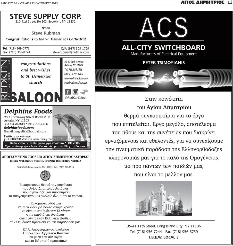 com ALL-CITY SWITCHBOARD Manufacturers of Electrical Equipment 5 T H A V E N U E N Y C congratulations and best wishes to St.