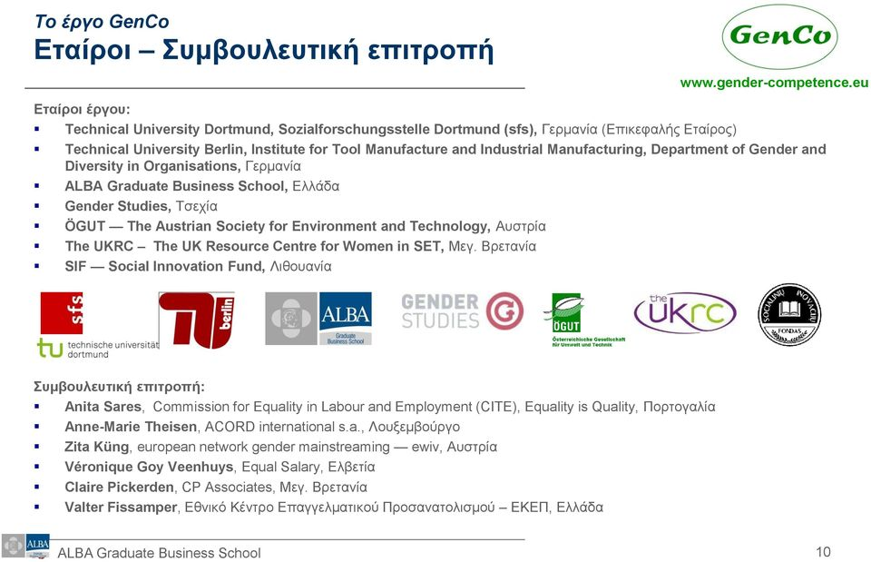 for Environment and Technology, Αυστρία The UKRC The UK Resource Centre for Women in SET, Μεγ.