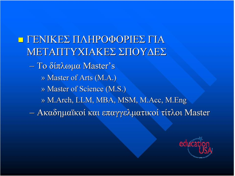 ts (M.A.)» Master of Science (M.S.)» M.Arch, LLM, MBA, MSM, M.
