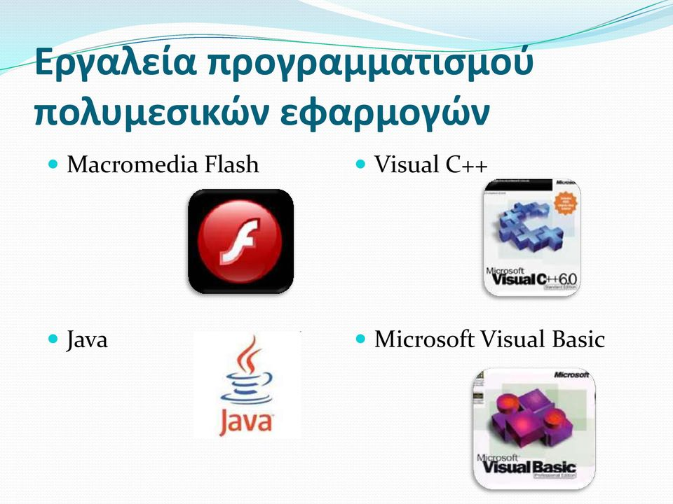 Macromedia Flash Visual