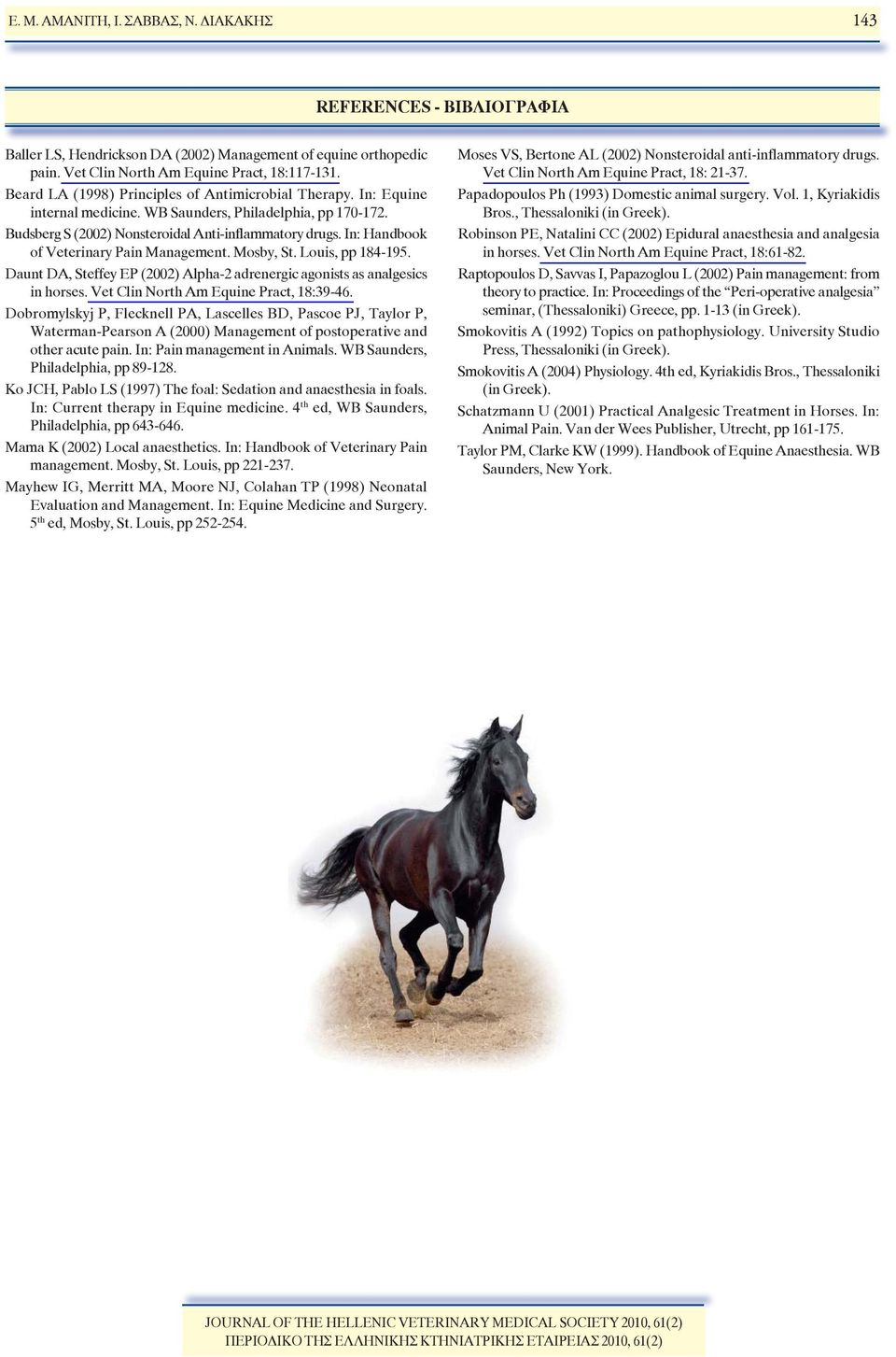 In: Handbook of Veterinary Pain Management. Mosby, St. Louis, pp 184-195. Daunt DA, Steffey EP (2002) Alpha-2 adrenergic agonists as analgesics in horses. Vet Clin North Am Equine Pract, 18:39-46.
