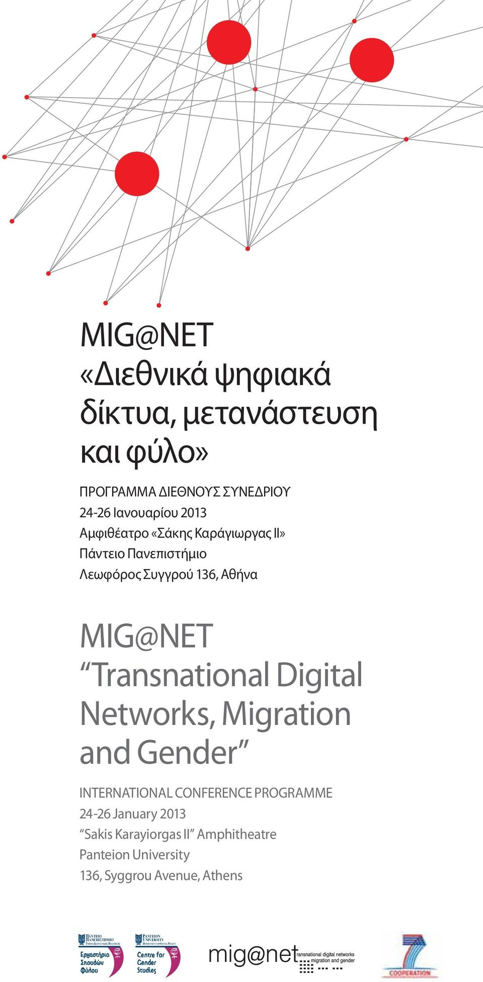 136, Αθήνα Transnational Digital Networks, Migration and Gender INTERNATIONAL CONFERENCE PROGRAMME 24-26 January