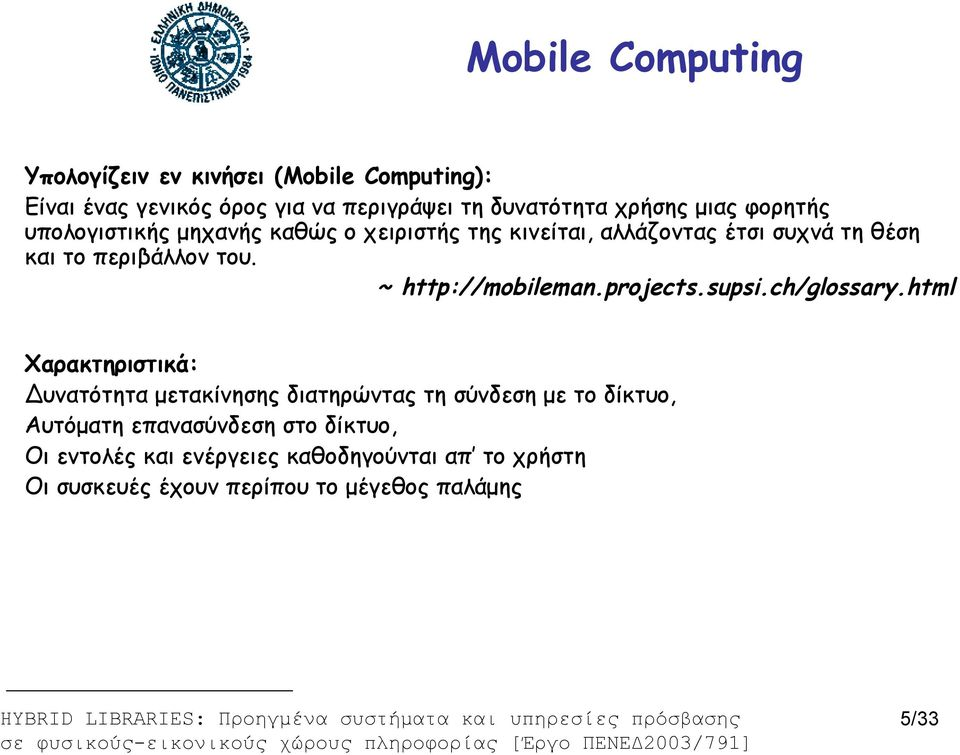 ~ http://mobileman.projects.supsi.ch/glossary.