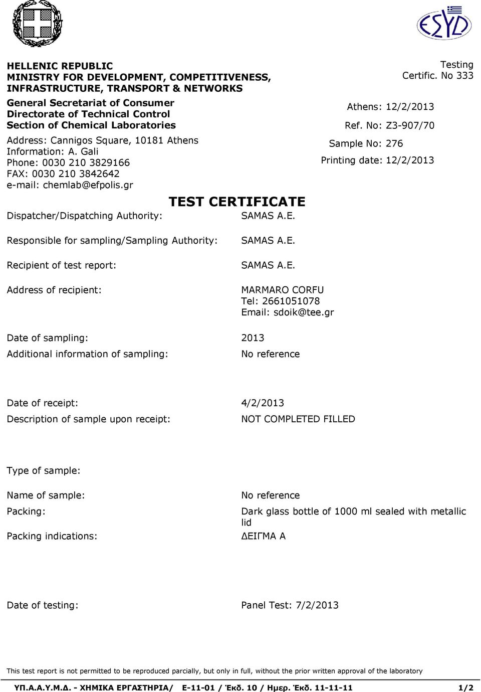 No: Ζ3-907/70 Sample No: 276 Printing date: 12/2/2013 Testing Certific.