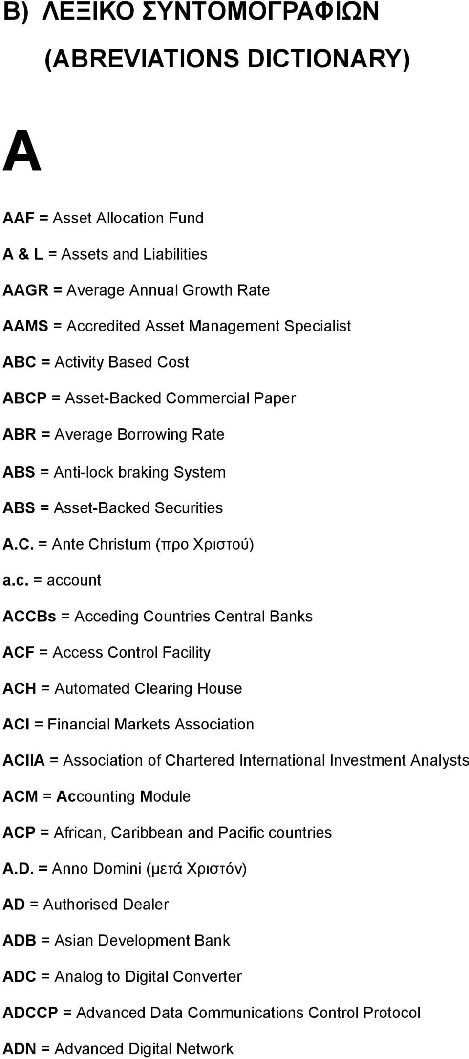 ACCBs = Acceding Countries Central Banks ACF = Access Control Facility ACH = Automated Clearing House ACI = Financial Markets Association ACIIA = Association of Chartered International Investment
