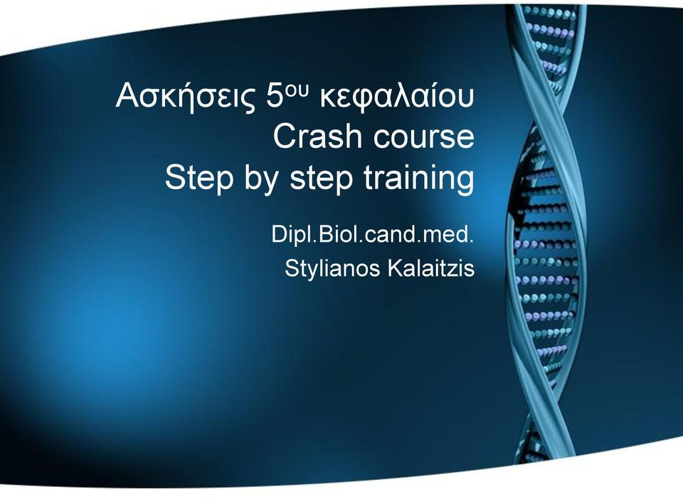 step training Dipl.Biol.