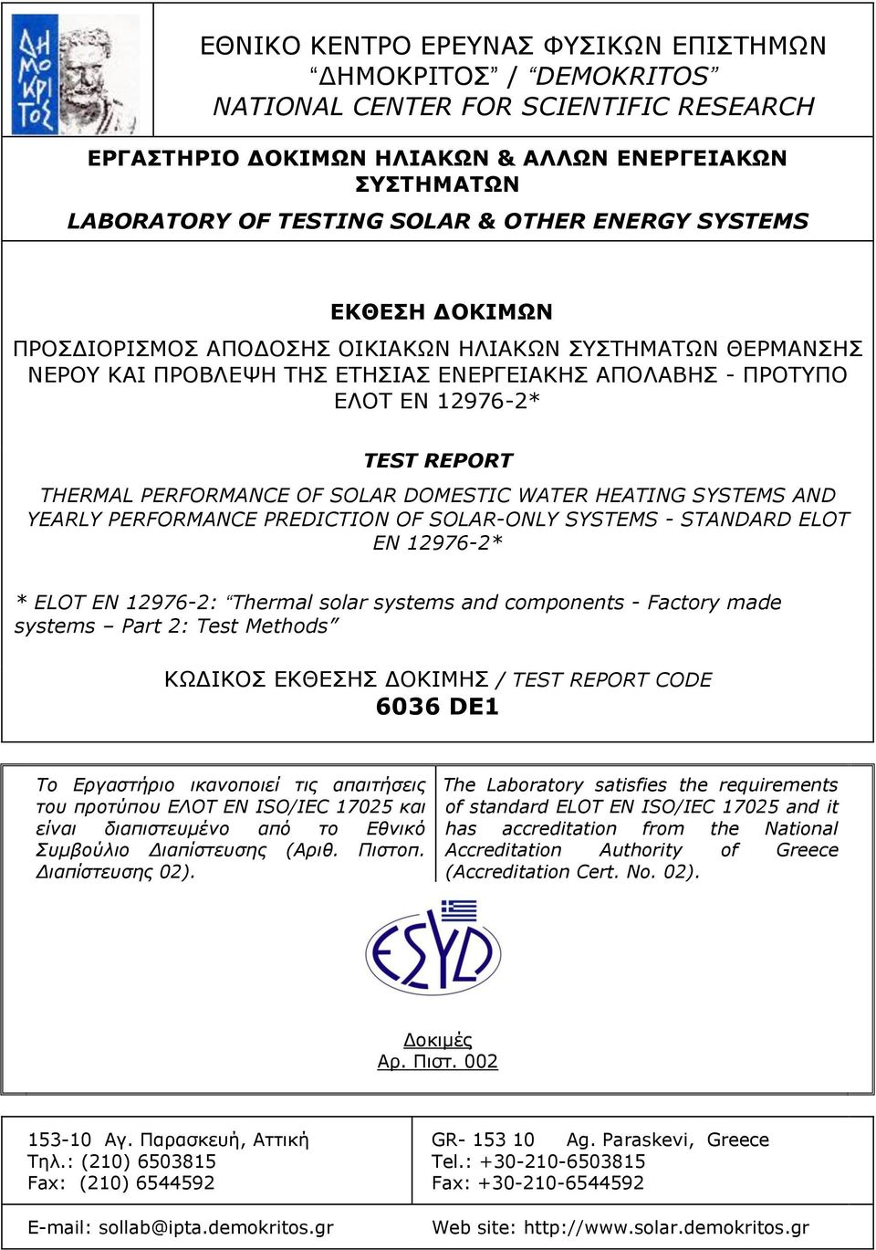 DOMESTIC WATER HEATING SYSTEMS AND YEARLY PERFORMANCE PREDICTION OF SOLAR-ONLY SYSTEMS - STANDARD ELOT EN 12976-2* * ELOT EN 12976-2: Thermal solar systems and components - Factory made systems Part