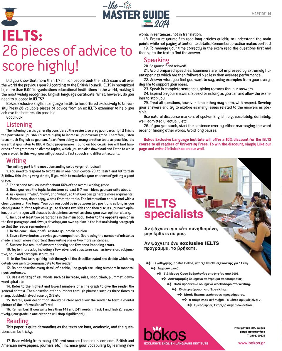 What, however, do you need to succeed in IELTS?