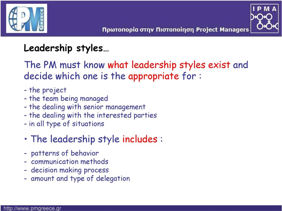 the dealing with the interested parties - in all type of situations The leadership style includes