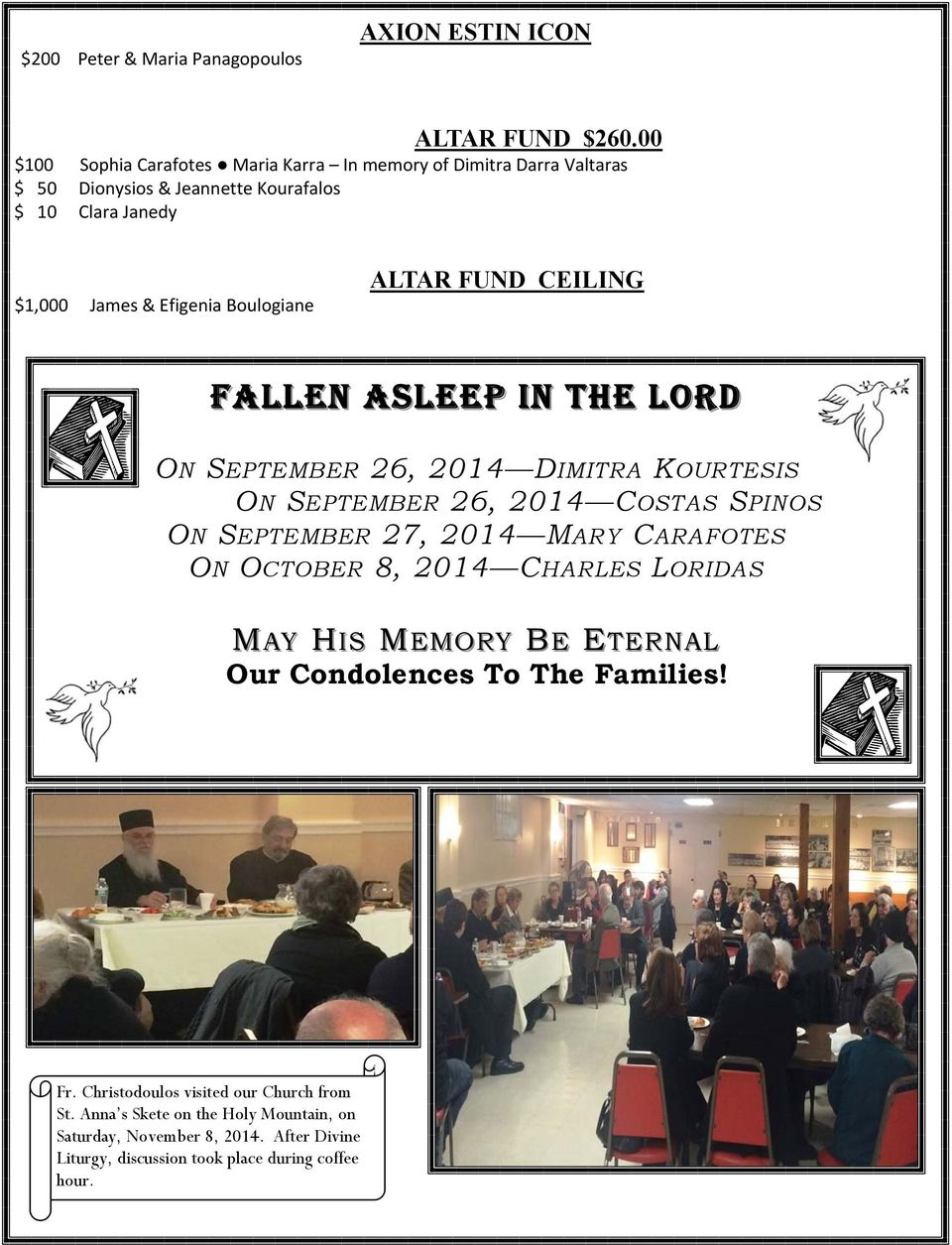 ALTAR FUND CEILING FALLEN ASLEEP IN THE LORD ON SEPTEMBER 26, 2014 DIMITRA KOURTESIS ON SEPTEMBER 26, 2014 COSTAS SPINOS ON SEPTEMBER 27, 2014 MARY CARAFOTES ON