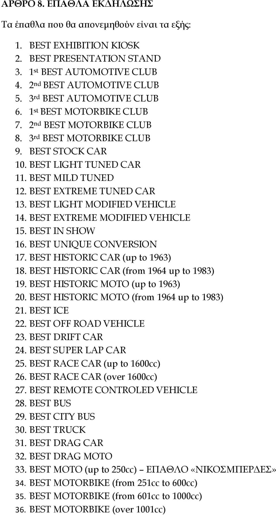 BEST EXTREME TUNED CAR 13. BEST LIGHT MODIFIED VEHICLE 14. BEST EXTREME MODIFIED VEHICLE 15. BEST IN SHOW 16. BEST UNIQUE CONVERSION 17. BEST HISTORIC CAR (up to 1963) 18.