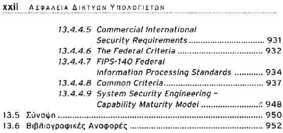 .. 934 13.4.4.8 Common Criteria... 937 13.4.4.9 System Security Engineering- Capabi/ity Maturity Model.