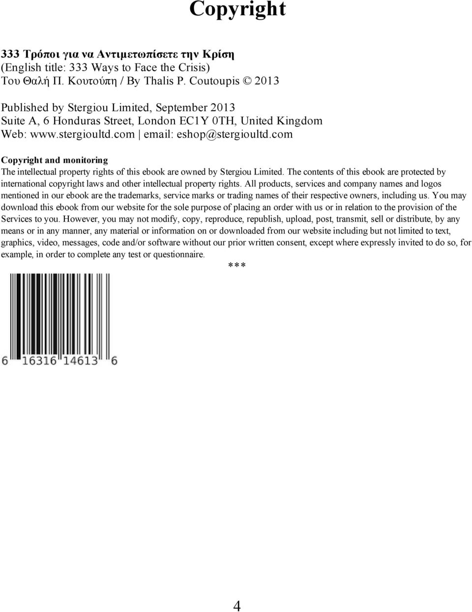 com Copyright and monitoring The intellectual property rights of this ebook are owned by Stergiou Limited.