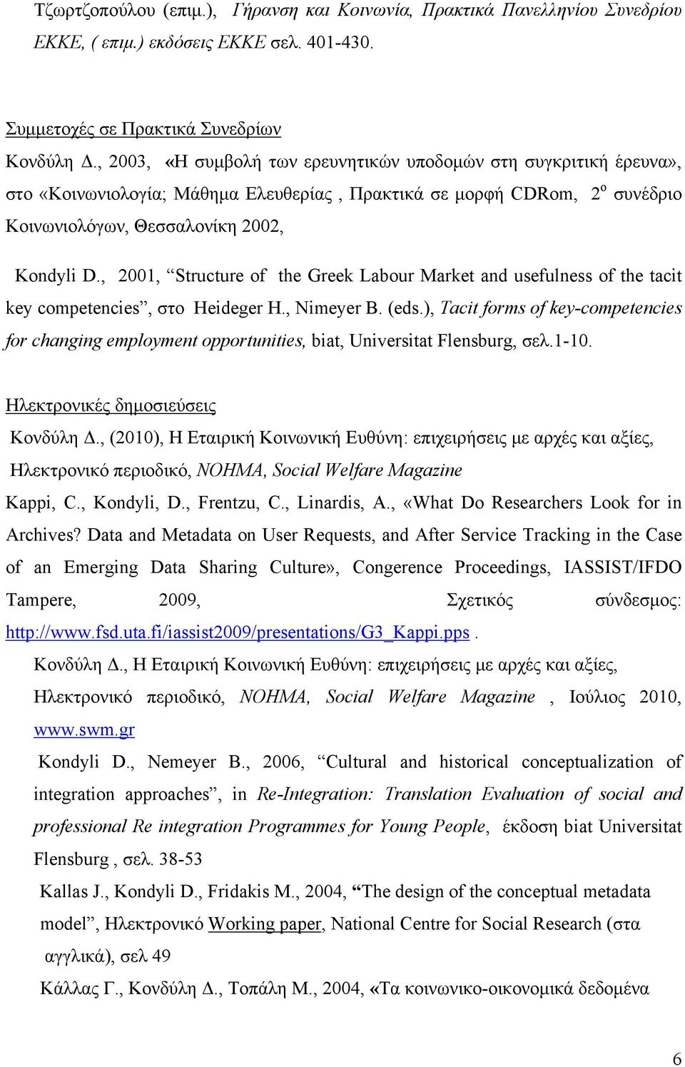 , 2001, Structure of the Greek Labour Market and usefulness of the tacit key competencies, στο Heideger H., Nimeyer B. (eds.