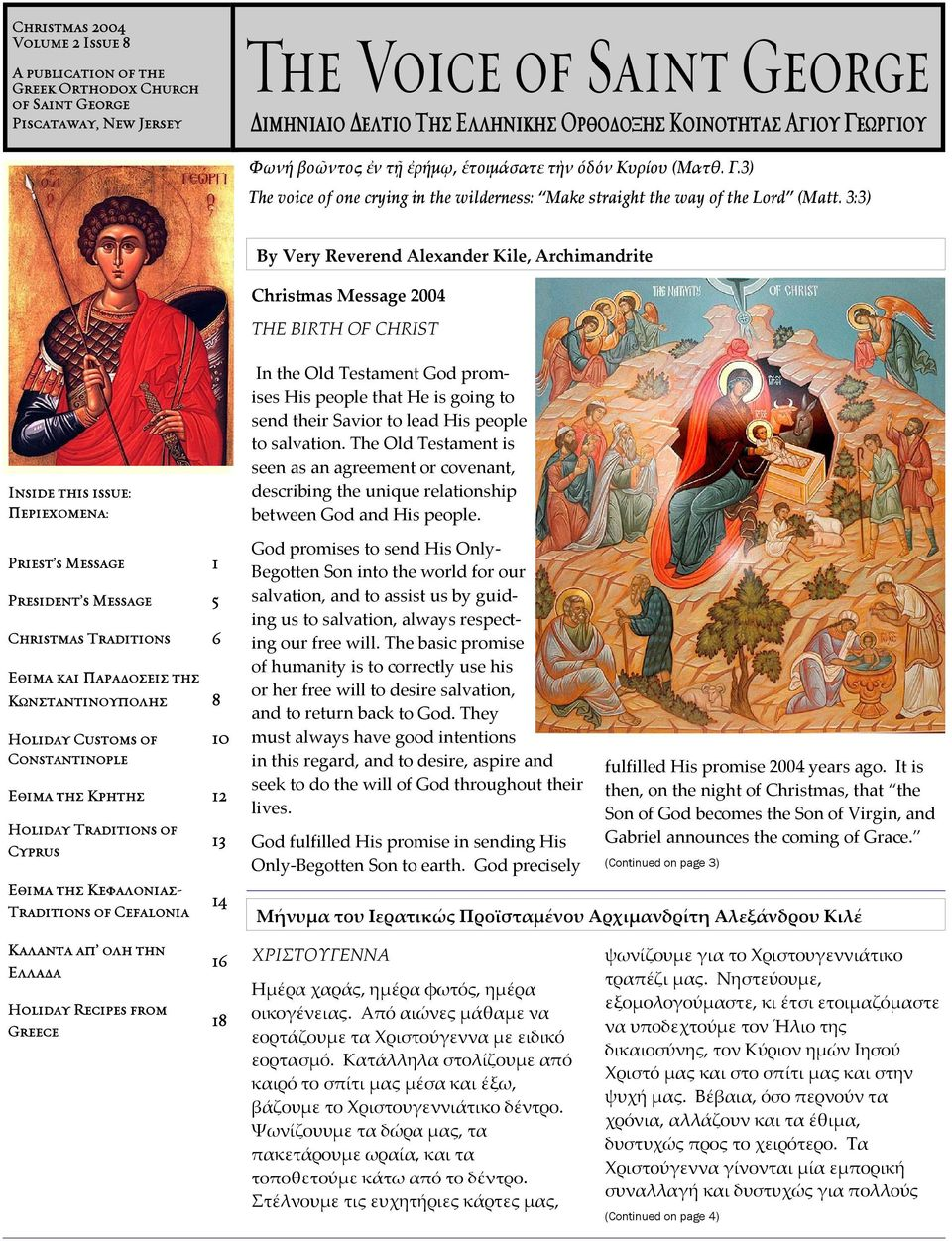 3:3) By Very Reverend Alexander Kile, Archimandrite Christmas Message 2004 THE BIRTH OF CHRIST Inside this issue: Periecomena: Priest s Message 1 President s Message 5 Christmas Traditions 6 Eqima
