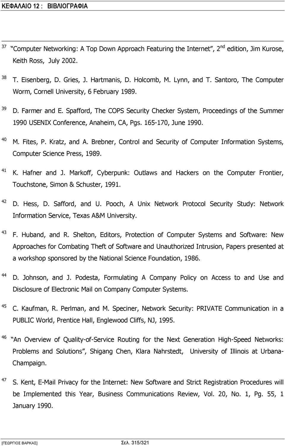 165-170, June 1990. 40 M. Fites, P. Kratz, and A. Brebner, Control and Security of Computer Information Systems, Computer Science Press, 1989. 41 K. Hafner and J.