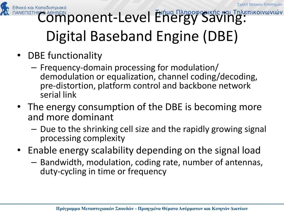 the DBE is becoming more and more dominant Due to the shrinking cell size and the rapidly growing signal processing complexity Enable