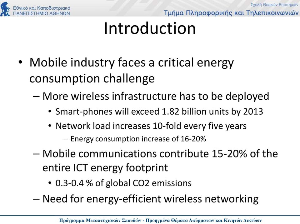 82 billion units by 2013 Network load increases 10-fold every five years Energy consumption increase of