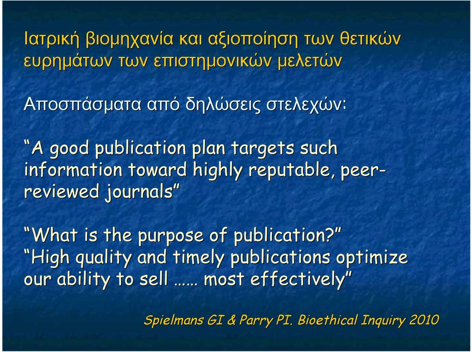 reputable, peer- reviewed journals What is the purpose of publication?