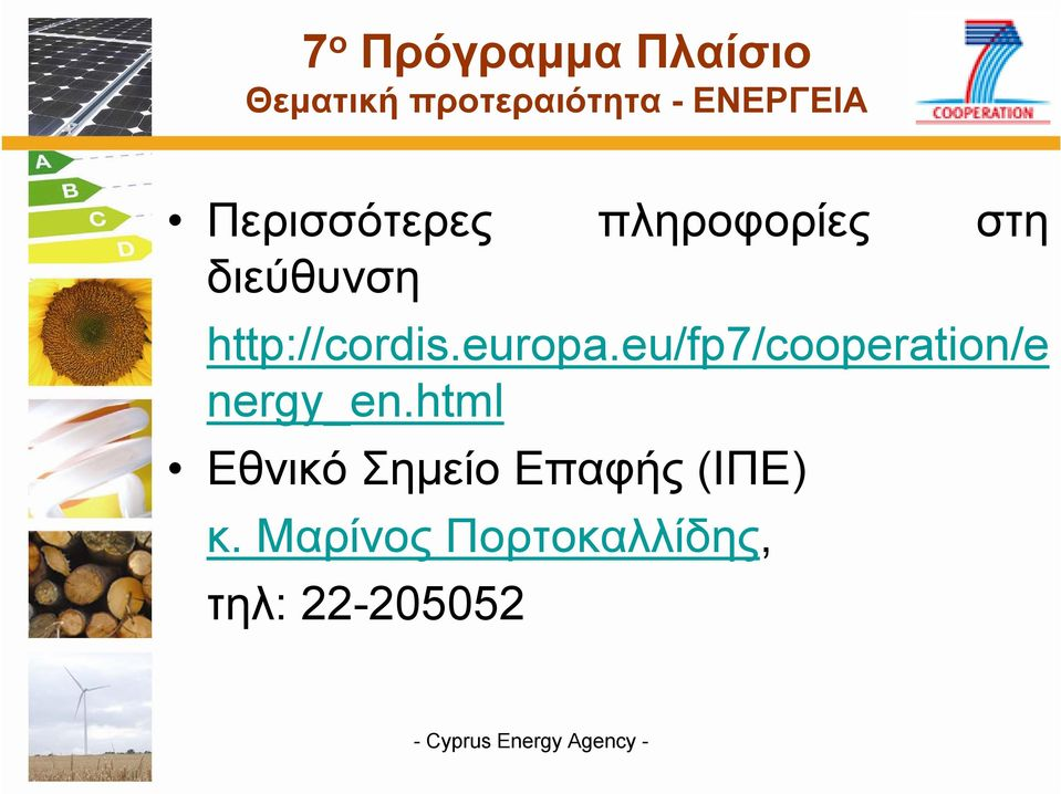 eu/fp7/cooperation/e nergy_en.