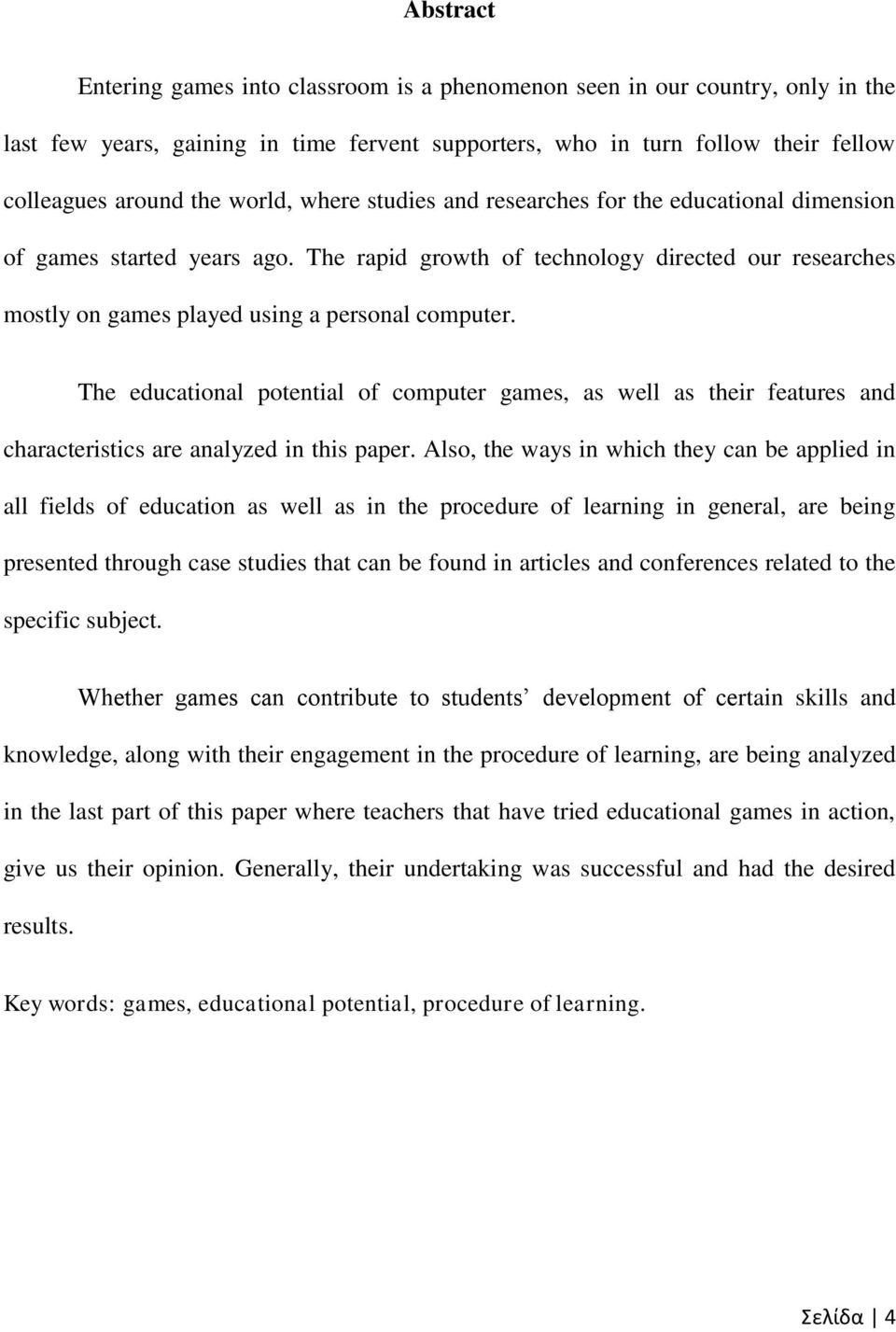 The educational potential of computer games, as well as their features and characteristics are analyzed in this paper.